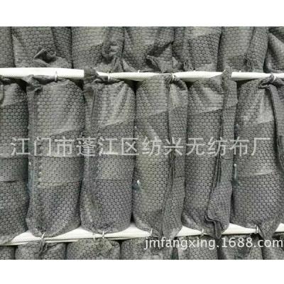 Furniture material non-woven 6