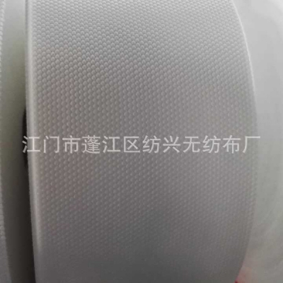 Furniture material non-woven 93