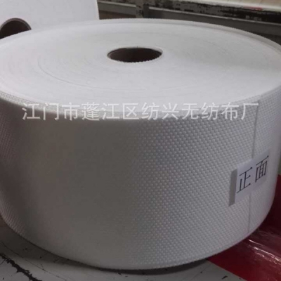 Packaging material non-woven 60