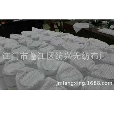 【厂家直销】全新大圆点用于弹簧包制造的无纺布