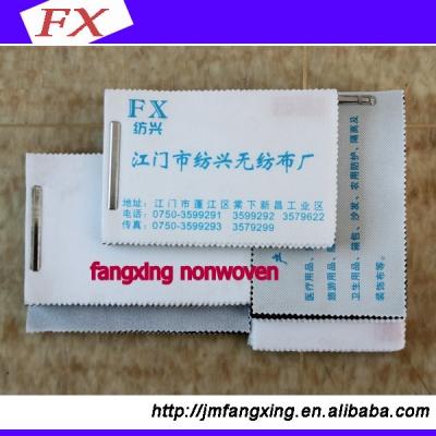 广东省厂家直销,纺织辅料-衬布-PP无纺布