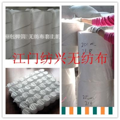 Furniture material non-woven 42