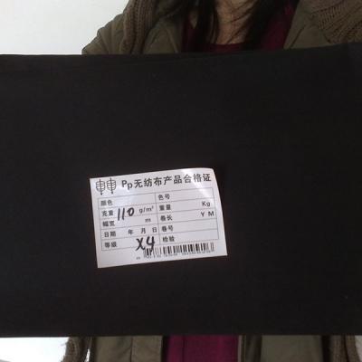 【厂家直供】工业用黑色纺粘PP无纺布各种克数多种厚薄可选择