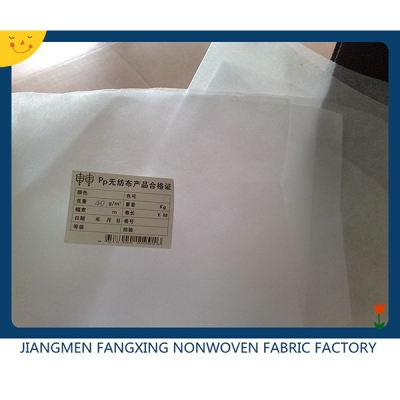Coated nonwoven fabric 7