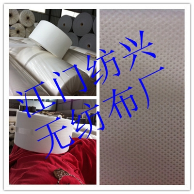 Coated nonwoven fabric 5