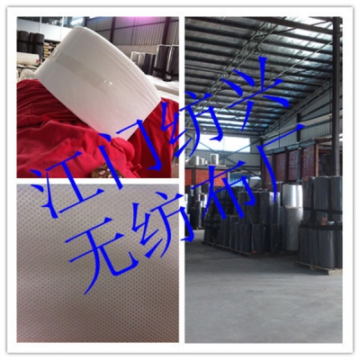 Packaging material non-woven 16