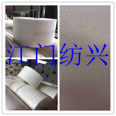 Packaging material non-woven 27