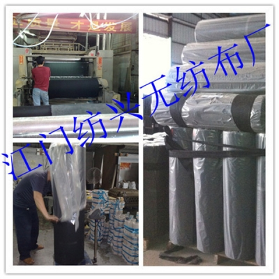 Packaging material non-woven 48