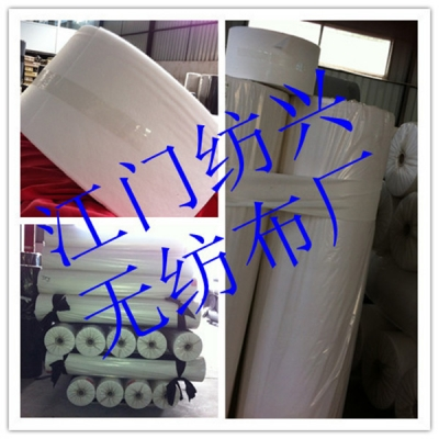 Packaging material non-woven 66