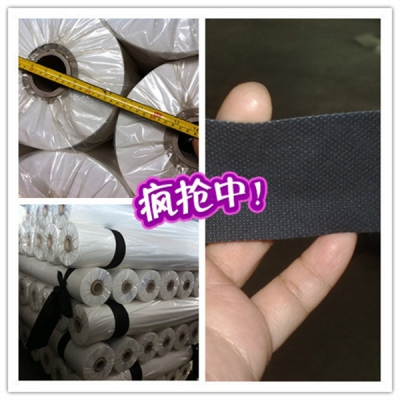 Packaging material non-woven 64