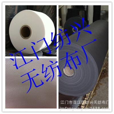 Furniture material non-woven 109