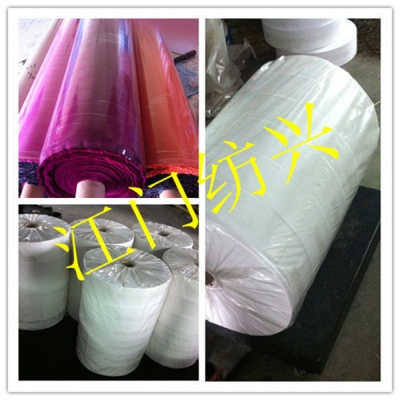 Coated nonwoven fabric 14
